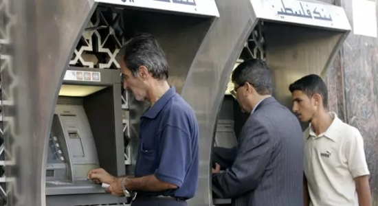 تقييم أداء البنوك الفلسطينية واستخدامها للتسويق على وسائل التواصل الاجتماعي